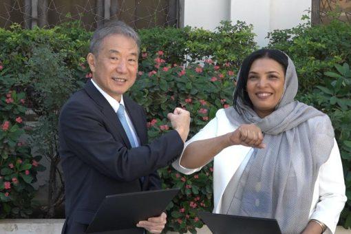 منحة يابانية لمستشفي سوبا