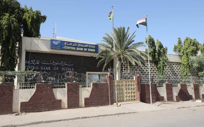 والى القضارف يشيد بتسهيل بنك السودان لشراء وبيع العملات