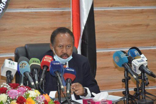 حمدوك:تحرير سعر الصرف ضمن برنامج الحكومة للاصلاح الاقتصادي الشامل