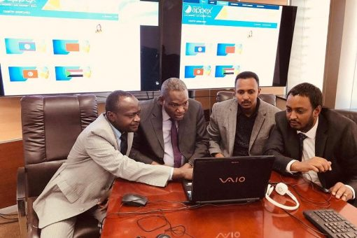 السودان يشارك في مؤتمر أمريكي للترويج للإمكانيات النفطية المتاحة للإستثمار