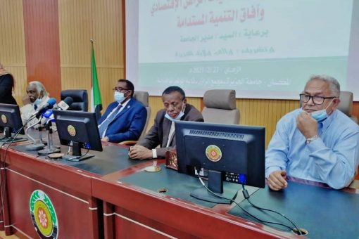 إنطلاقة المؤتمر التأسيسي لمؤسسة الجزيرة التعاونية متعددة الأغراض