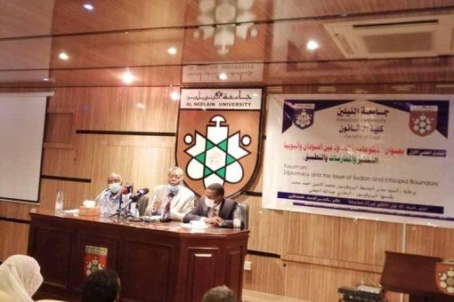 """منتدى """"دبلوماسية الحدود بين السودان واثيوبيا..الممارسة والتطبيق"""" بجامعة االنيلين"""