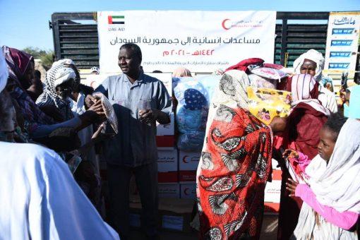 الهلال الاحمر الإماراتي يقدم مساعدات إنسانية بولايتي كسلا والنيل الابيض