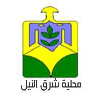 شرق النيل:خطط استراتيجية لمشروعات العام 2021