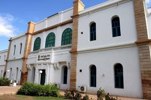 الأمانة العامة لمجلس الوزراء تعلن مواقيت العمل الرسمية خلال الصيف