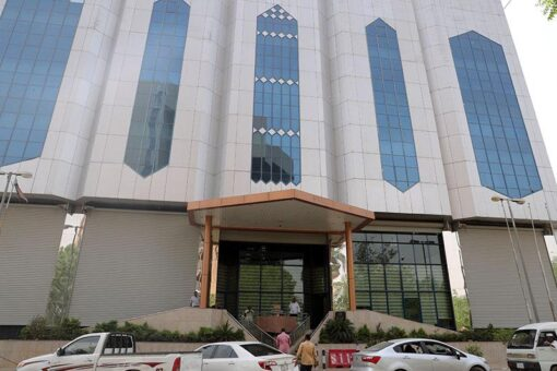 تجمع المصرفيين السودانيين يدعو لاقالة محافظ بنك السودان المركزي