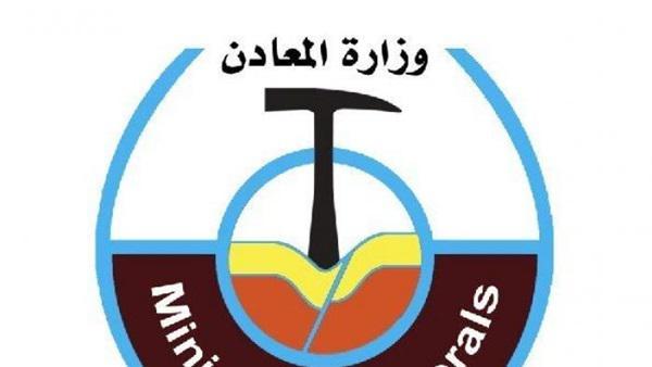 اتفاق لتحديث الخارطة الجيولوجية بولاية سنار