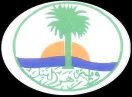 إجازة التقويم الدراسي للعام 2020/2021 بولاية نهر النيل