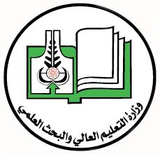 بيان توضيحي من وزارة التعليم العالي حول نتيجة القبول