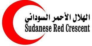 جمعية الهلال الأحمر تتصدر قائمة التصنيف بين الجمعيات بالقارة الأفريقية