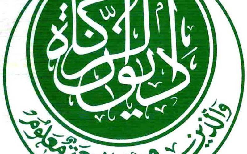 الزكاة بالخرطوم تدشن برنامج وأنشطة شهر رمضان الاسبوع المقبل