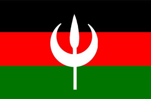 حزب الأمة القومي يهنئ المنتخب الوطني لنهائيات الامم الافريقية