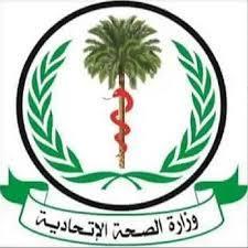 وزارة الصحة بالقضارف تعلن استقرار الوضع الصحي بالولاية