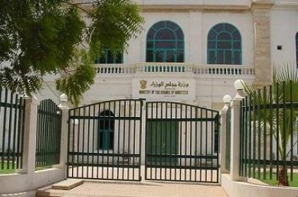 السودان يسدد متاخرات البنك الدولي للوصول لتمويل بقيمة 2 مليار