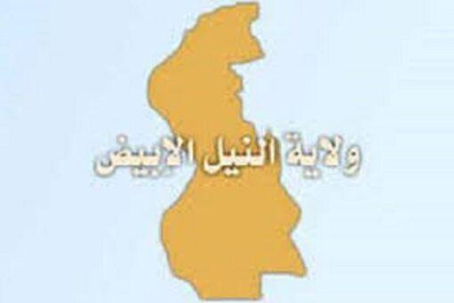 مبادرات شعبية لتأهيل المدارس بولاية النيل الابيض