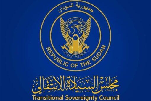 عضوا السيادى بتفقدان طلائع من قوات حركة جيش تحرير السودان