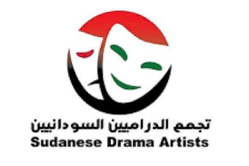تجمع الدراميين السودانيين يدعم مبادرة استيلا قيتيانو