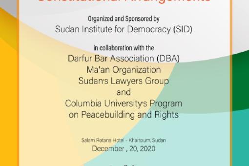 معهد السودان للديمقراطية يثمن إتفاق المبادئ بجوبا