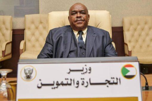 وزير التجارة يؤكد الاهتمام بتنمية وتطوير حزام الصمغ العربي