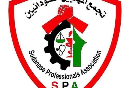 تجمع المهنيين السودانيين يرحب باتفاق إعلان المبادئ
