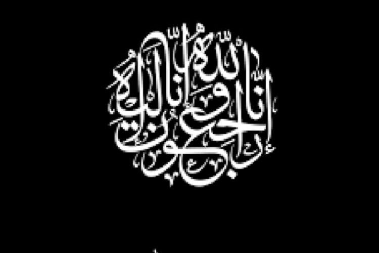 رئيس الوزراء ينعى النوراني محمد الطيب
