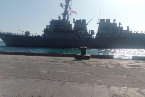 وصول سفينة حربية أمريكية الى ميناء بورتسودان