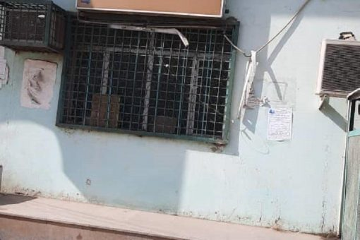 مصرف الادخار للتمية الإجتماعية فرع الدمازين يخصص نافذة للنقد الاجنبي