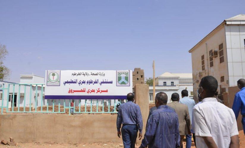والي الخرطوم يقف على مشروعات تطوير مستشفى بحري