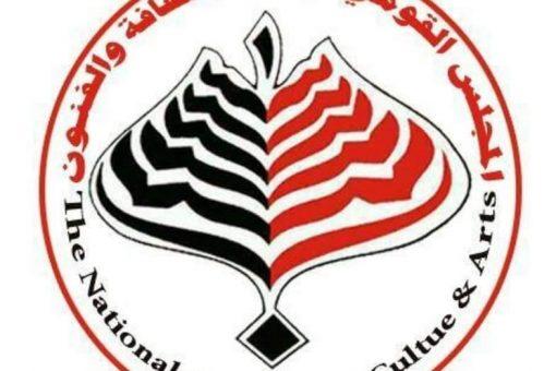 تدشين الجمعية السودانية للعلاج بالفن التشكيلي الخميس