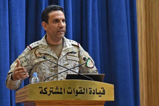 """تدمير """"درون مفخخة"""" استهدفت جنوب السعودية"""