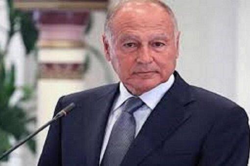 وزراء الخارجية العرب يقررون التجديد للأمين العام لجامعة الدول العربية