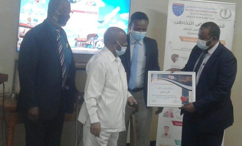 وزارة الصحةالخرطوم تحتفل باليوم العالمي للسمع بمشاركةعدد من الجهات