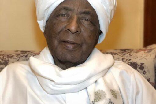 المدير العام والعاملون بوكالة السودان للأنباء ينعون الأستاذ مصطفى اأمين