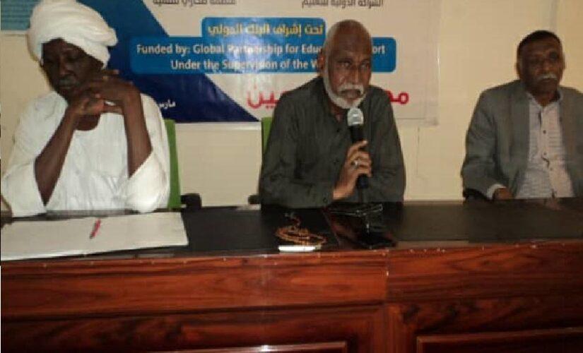 تدشين المشروع الاسعافي لدعم تعليم الأساس بشرق دارفور