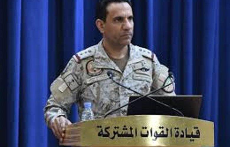 التحالف يدمر خمس طائرات مسيرة أطلقها الحوثيون