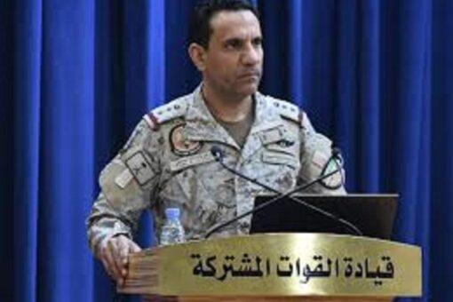 التحالف يعلن إعتراض وتدمير طائرة مسيرة أطلقها الحوثيون