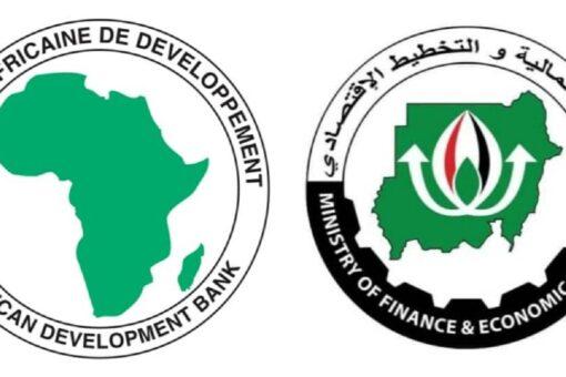 جبريل يدعو البنك الأفريقي للتنمية لدعم السودان لإعفاء ديونه الخارجية