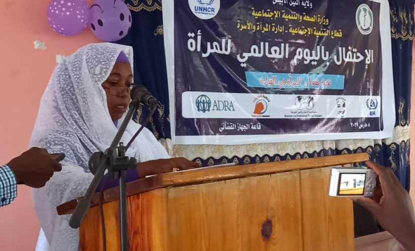 ادارة المراة بالنيل الابيض تحتفل باليوم العالمي للمراة