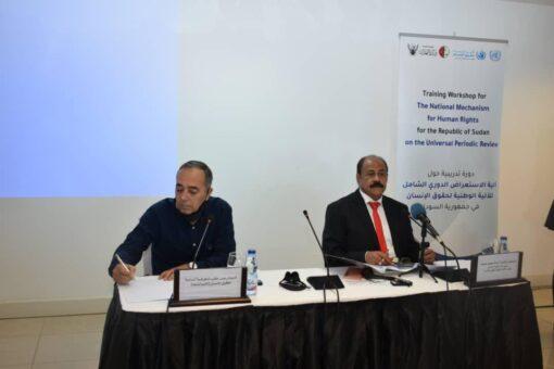 العدل و المكتب القطري ينظمان ورشة حول الاستعراض الدورى الشامل