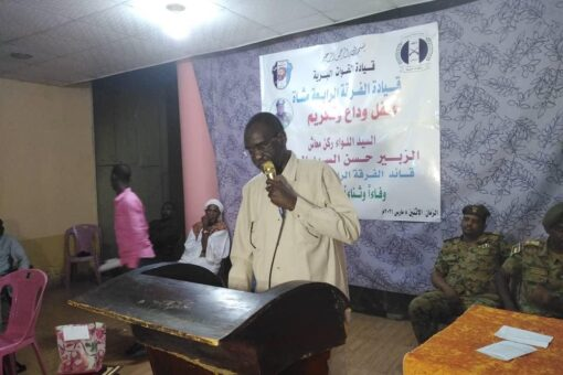 والي النيل الازرق يشيد بالقوات المسلحة في تامين الحدود الشرقية