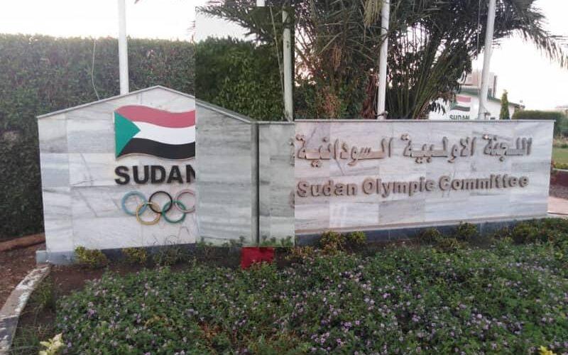 الأنوكا تطالب البرهان بضرورة التدخل السريع لحل أزمة الأولمبية السودانية