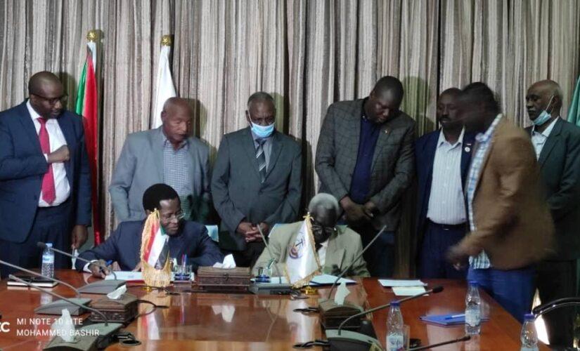 اتفاق بين بنك التنمية الافريقي ووزارةالمعادن لتمويل عدد من المشروعات