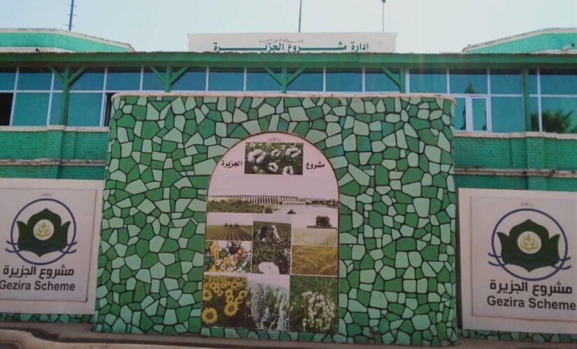 ترتيبات لتنظيم حملة إعمار مشروع الجزيرة لكل السودانيين في العالم