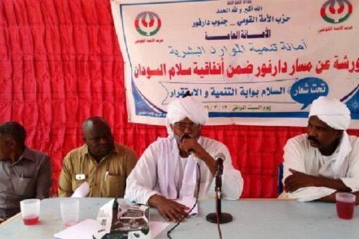 ورشة لحزب الامة القومي بجنوب دارفور حول إتفاقية سلام السودان