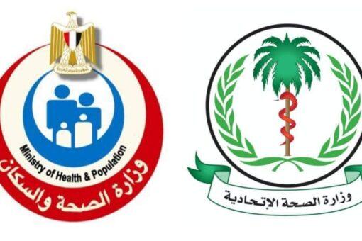 شراكة إستراتيجية بين السودان ومصر لتوطين صناعة الدواء في السودان