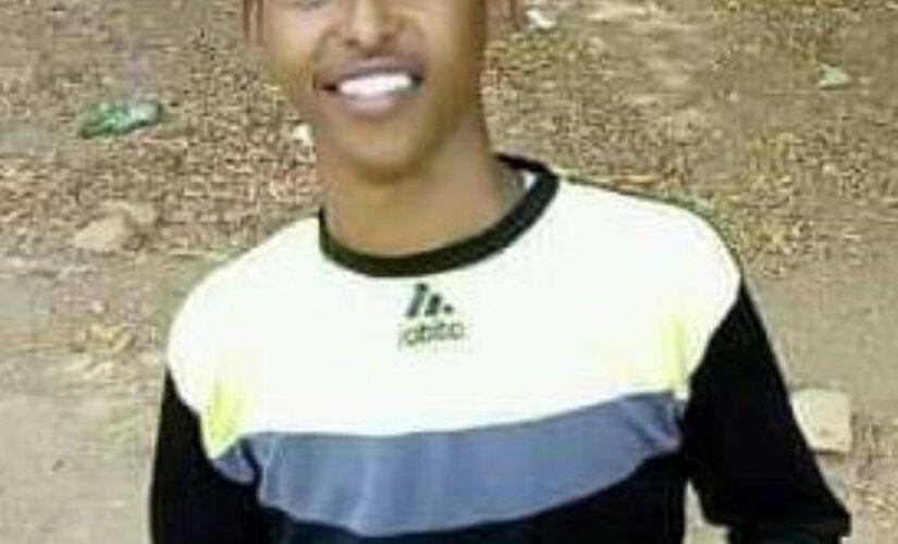 بيان عمادةالطلاب بجامعة أم درمان الإسلامية حول مقتل طالب االمختبرات