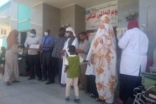 احتفال مركز الشيخ الجميح لأمراض الكلى بدنقلا