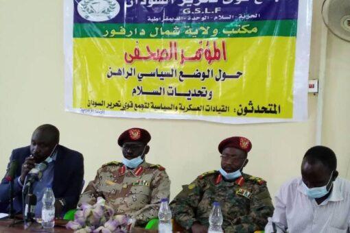 قوى تجمع تحرير السودان يدعو أطراف السلام للتوافق