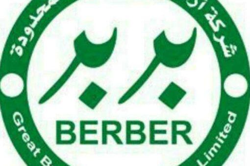 ترتيبات لبدء العملية الانتاجيه لشركة ارض بربر الكبري بنهر النيل