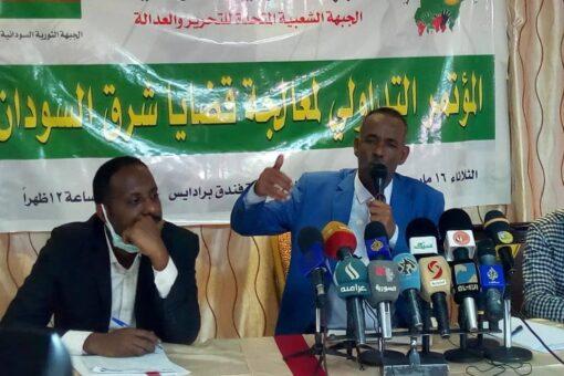 اختتام المؤتمر التداولي لمعالجة قضايا شرق السودان